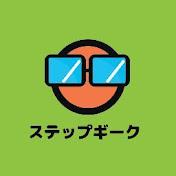 StepGeekTV Online net worth