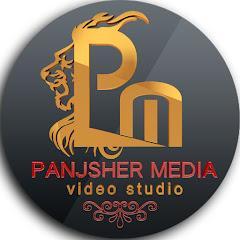 Panjsher media