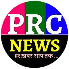 PRC News