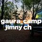 ガウラーキャンプ