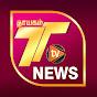 Thayagam News