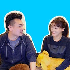 Photo Profil Youtube 老高與小茉 Mr & Mrs Gao