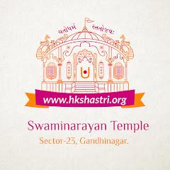 Swaminarayan Mandir Gandhinagar HKShastri