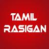 Tamil Rasigan