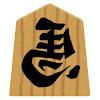 【観る将】将棋チャンネル