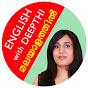 Learn English with Deepthi in Malayalam