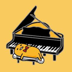 Relaxing Music Pro