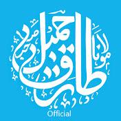 Tariq Jamil Official net worth
