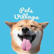 Pets Village