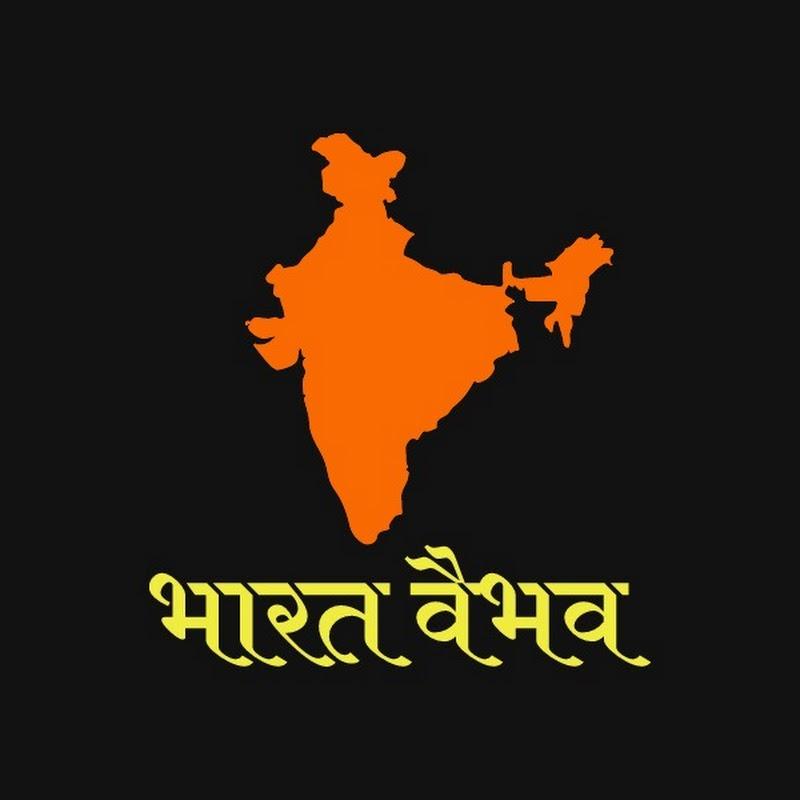 Bharat Vaibhav (bharat-vaibhav)