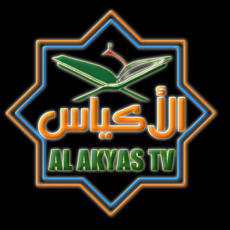 Al Akyas TV