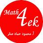 أ.محمود حماد صقر Math4Tek