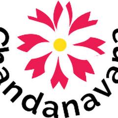 chandanavana