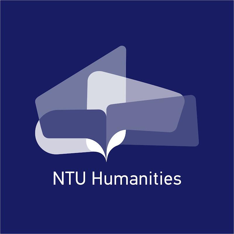 NTU School of Humanities
