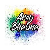 Arey Bhabna Avatar