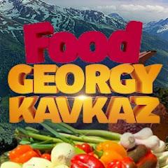 GEORGY KAVKAZ FOOD