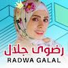 Radwa Galal رضوى جلال