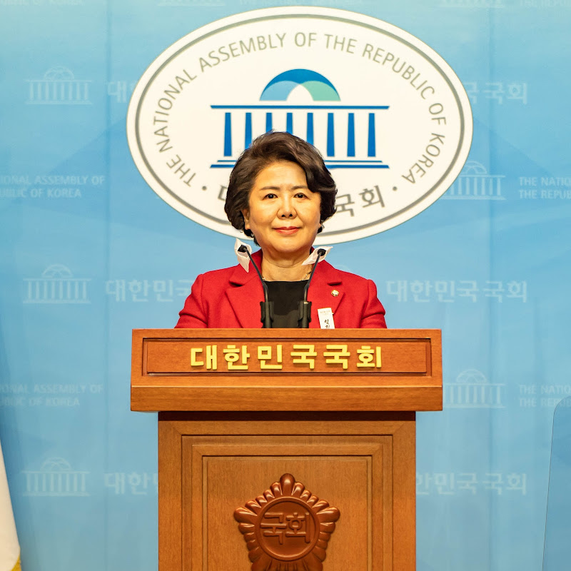 서정숙 국회의원