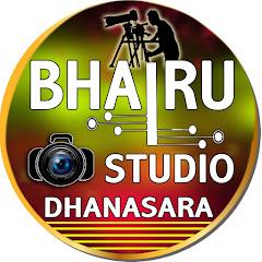 Bhairu Studio Dhanasara