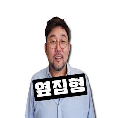 옆집형NeighborBro