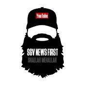 SGV NEWS FIRST Avatar