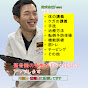 株式会社Fammy公式チャンネル