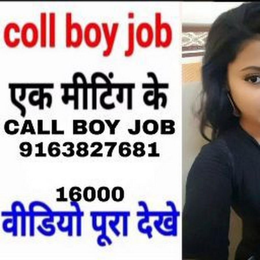 Jobs callboy Play Boy