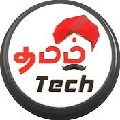 TAMIL TECH - தமிழ் டெக் net worth
