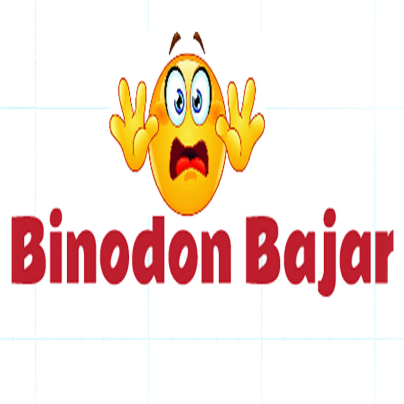 Binodon Bajar