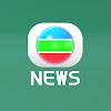無綫新聞 TVB NEWS official