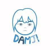 담지의기록 Damji net worth