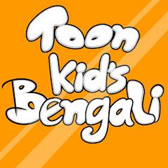 Toonkids Bangla