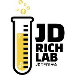 JD부자연구소