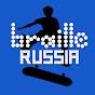 Braille Skateboarding Russia