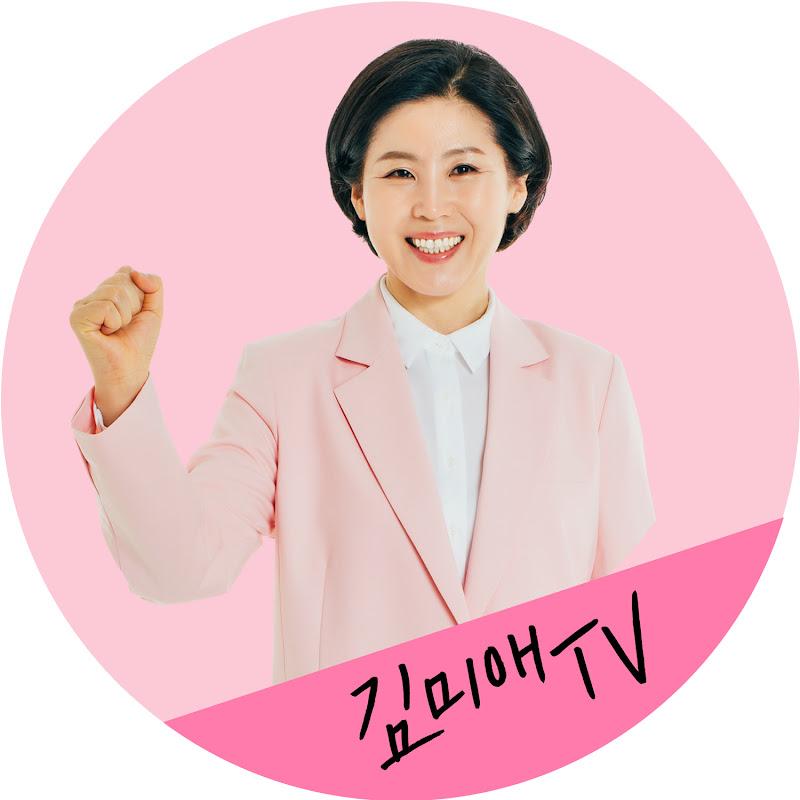 김미애TV #미애이야기