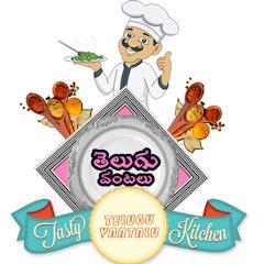 Lalitha Telugu Vantalu