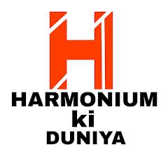 HARMONIUM Ki DUNIYA