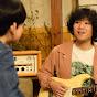 新潟 ギター教室moimoi子ども・シニア 初心者専門