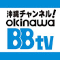 okinawaBBtv