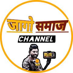 Jaagosamaj channel