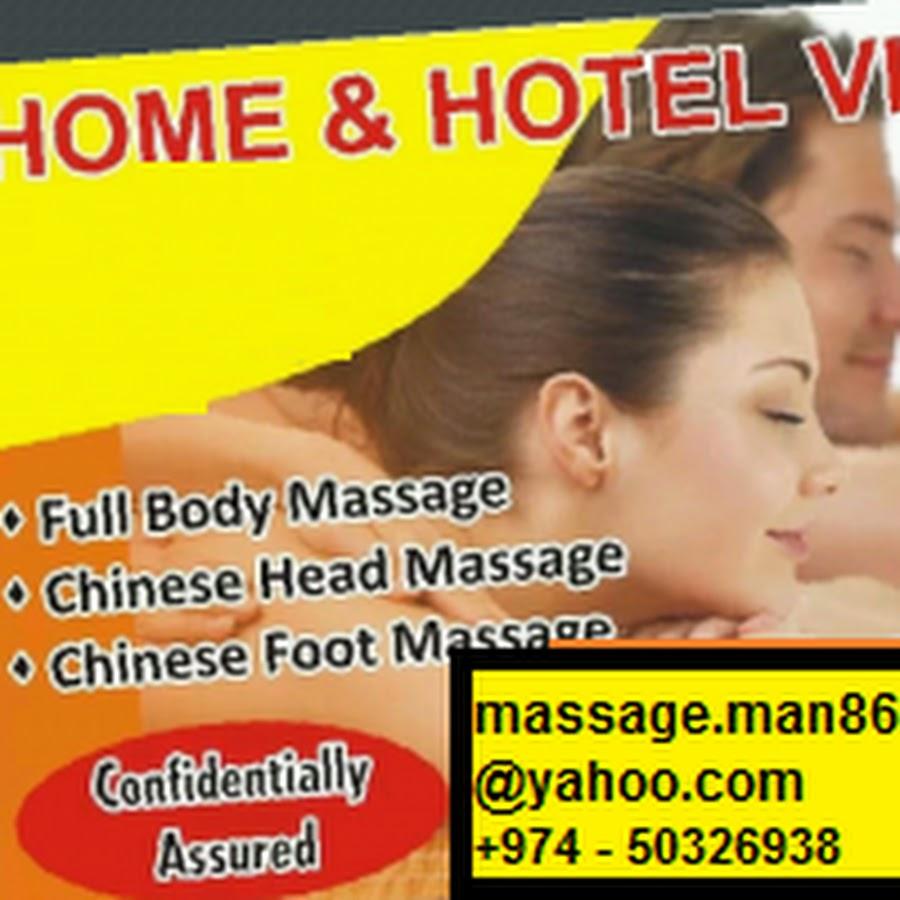Massage service Massage