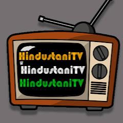 Hindustani TV