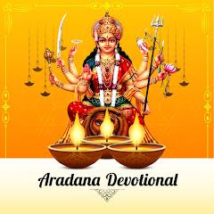Aradana Devotional