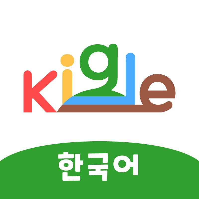 키글TV - 키즈 앱・장난감