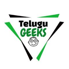 Telugu Geeks