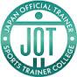 JOTスポーツトレーナー学院