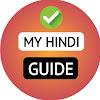 My Hindi Guide