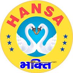 Hansa Bhakti