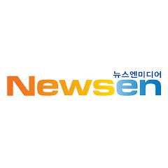 뉴스엔·NewsenTV·KOREA Entertainment news