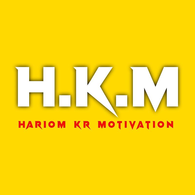 Hariom kr motivation